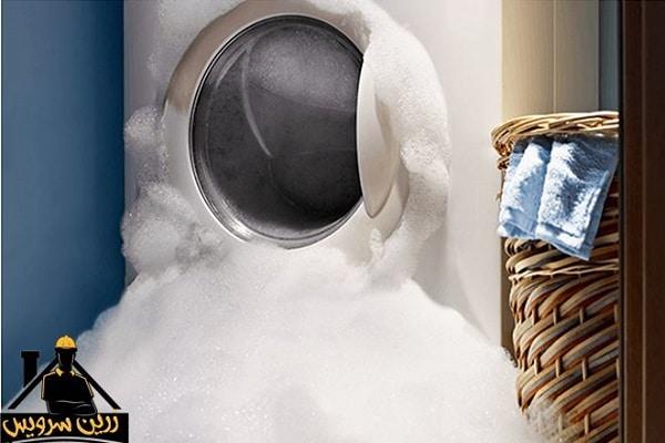 آب دادن ماشین لباسشویی ال جی