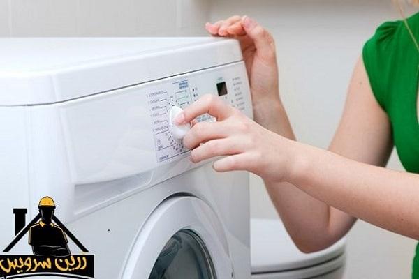 خاموش شدن ناگهانی ماشین لباسشویی ال جی